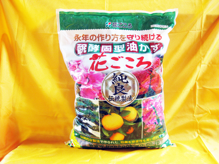 Hanagokoro giapponese, NPK 4-5-1 (10 kg) size L, concime universale granulare per bonsai