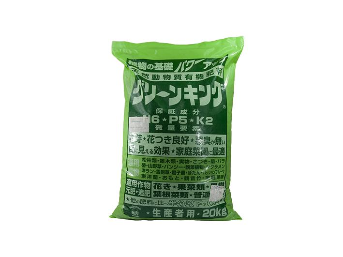 Green king giapponese, NPK 6-5-2 (20 kg), concime granulare per bonsai