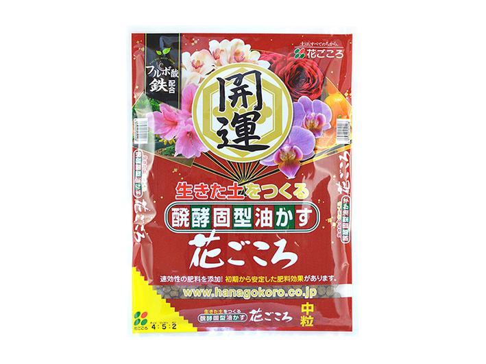 Hanagokoro giapponese, NPK 4-5-2 (3 kg) size M, concime universale granulare per bonsai