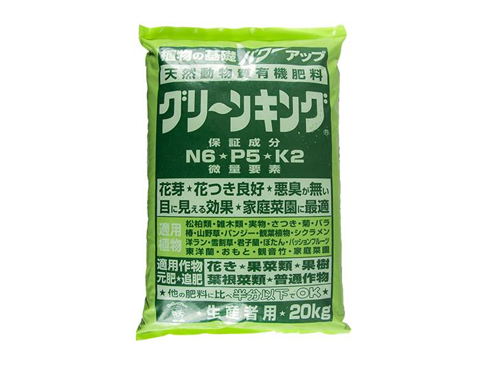 Japanese green king, NPK 6-5-2 (20 kg), granular fertilizer for bonsai