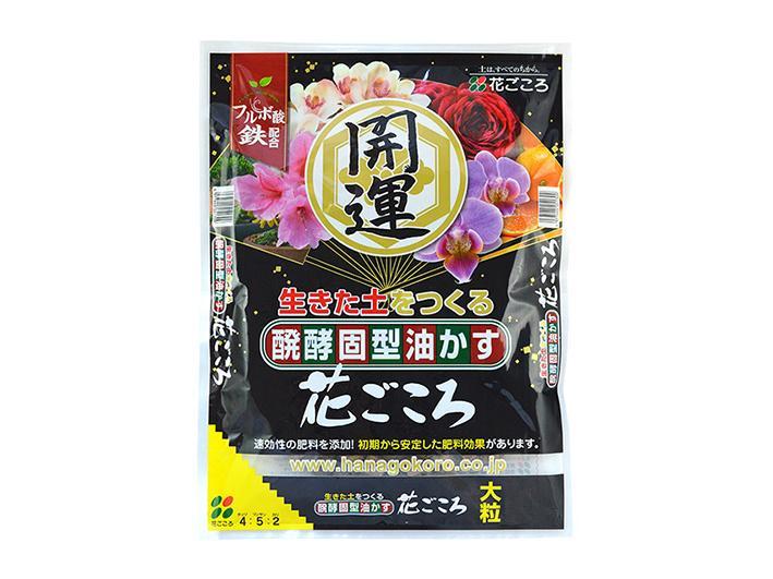 Hanagokoro giapponese, NPK 4-5-2 (500 g) size L, concime universale granulare per bonsai
