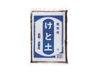 Keto (ketotsuchi) per bonsai (c.ca 0,8 kg - 1,2 lt), per bonsai